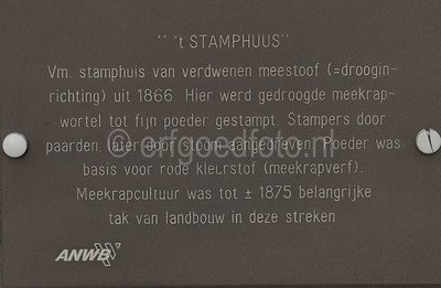 Goedereede - Stamphuis