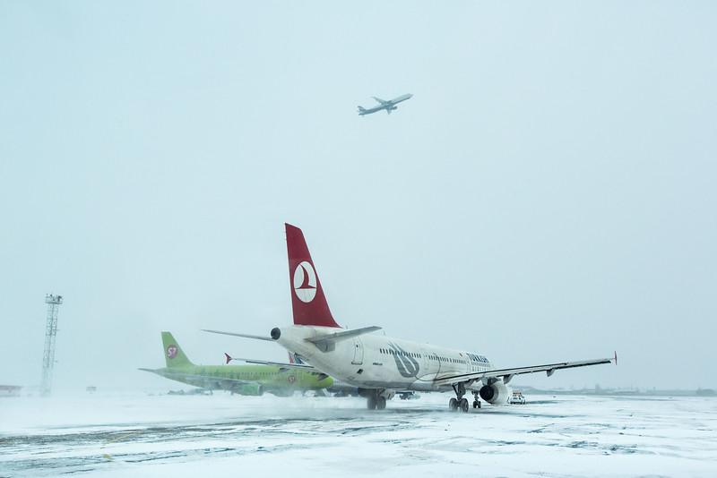 Odessa Airport