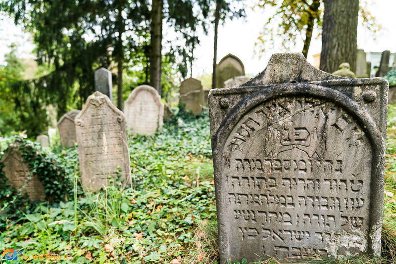 Gravestone in the Jewish cemetery in Trebic, CzeRh republic