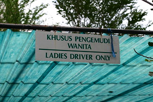 Ladies only parking