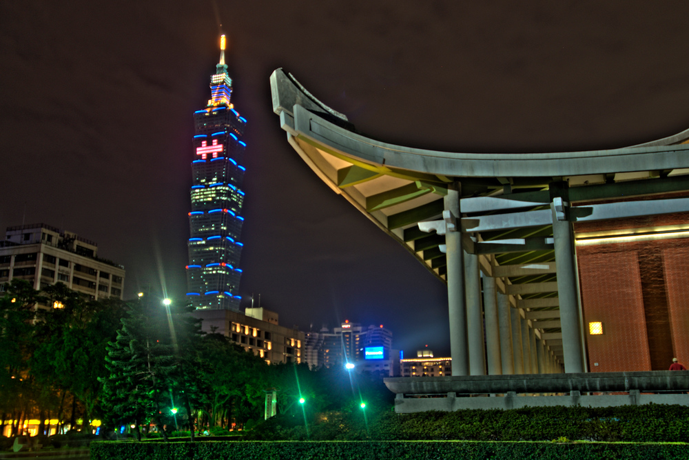 Sun Yat-Sen Memorial and Taipei 101