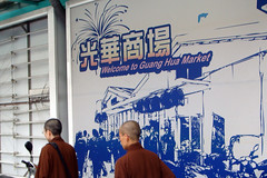 Guang Hua Electronics Market....with Buddahist Monks