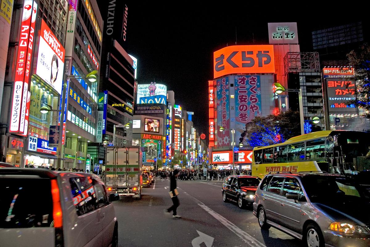 Shinjuku at Night. Tokyo, Japan