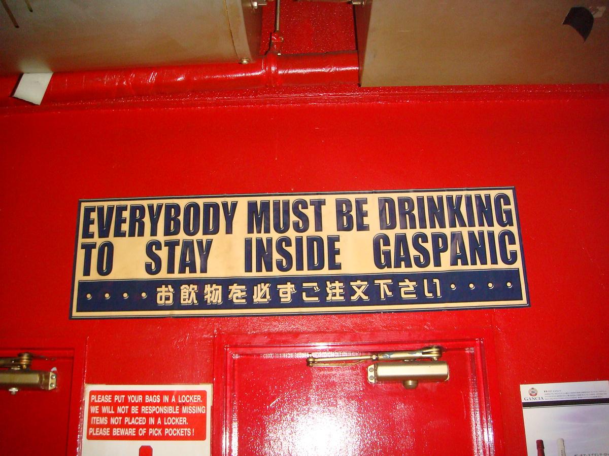 Sign in Rappongi Bar, Tokyo, Japan