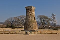 Cheomseongdae Observatory in Gyeongju