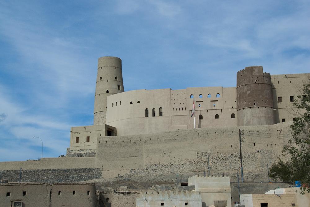 World Heritage Site #54: Bahla Fort