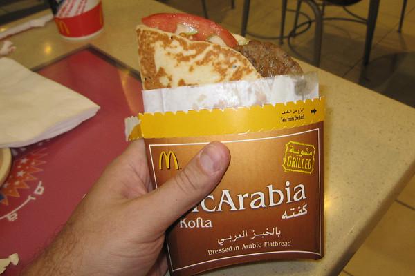 McArabia Sandwich: Burger + flatbread