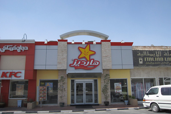 Qatar has a Hardees. Dont ask me why.