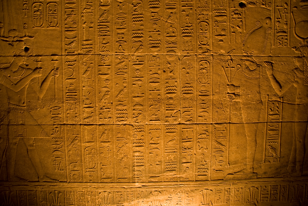 Hieroglyphs in Philae Temple. Egypt.