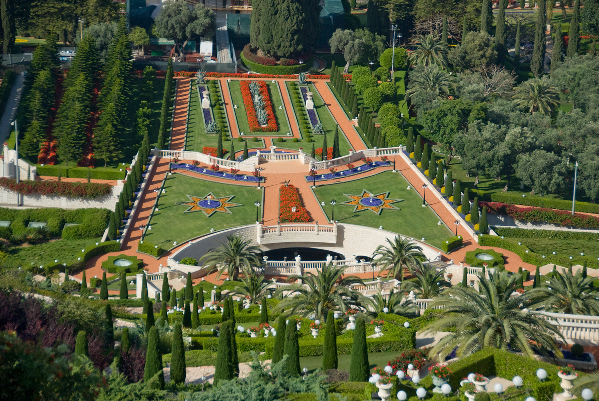 World Heritage Site #66: Bahá'i Holy Places in Haifa and the Western Galilee