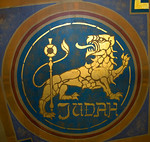 Congregation Rodeph Shalom, Philadelphia, PA - part of wall fresco