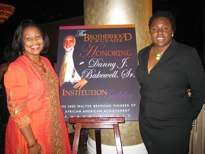 2005 Walter Bremond Pioneer of African American Achievement Award