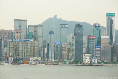 HK Promenade
