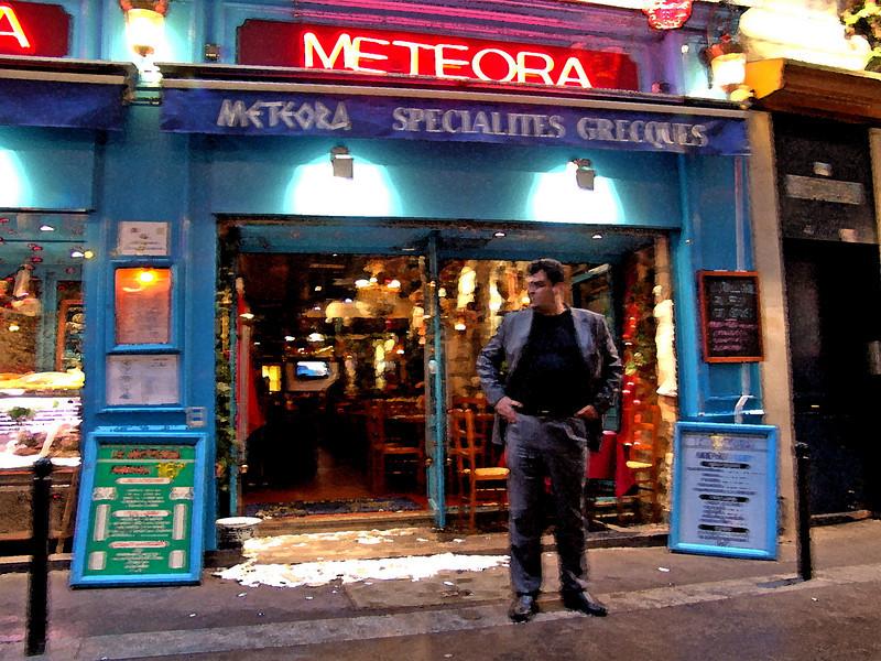 Oopa!    Greek Restaurant, Paris