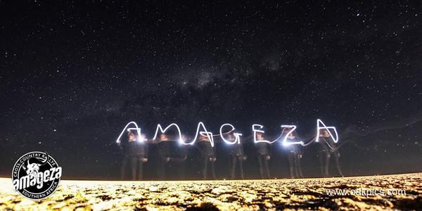 Amageza 2015