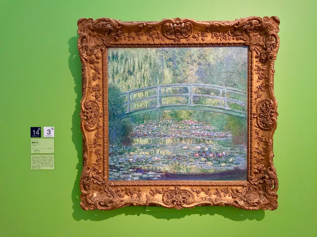 One of Monet's Waterlilies paintings.