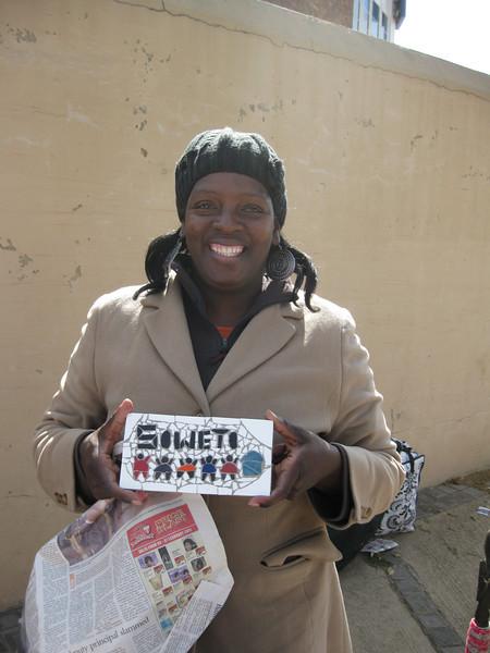 2011 South Africa 139.jpg