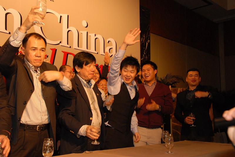 [20120107] MAYCHAM China 2012 Annual Dinner (152).JPG