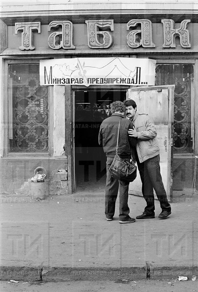Юморина ул.Баумана 1 апреля 1988г