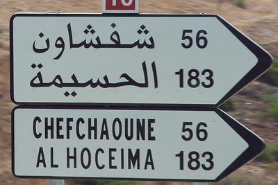 FROM TETOUAN TO AL HOCEIMA