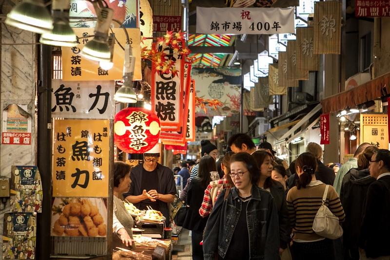 Nishiki Market. Editorial credit: Sinseeho / Shutterstock.com