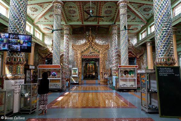 Thihoshin Pagoda, Pakokku