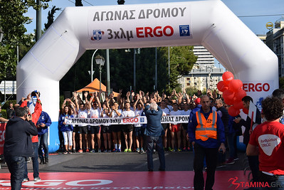 Τελικός Run Greece 3Km