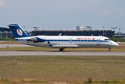 Other Belarus Airlines