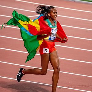 17th International Athletics Championships
