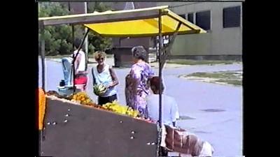 1992-07-26