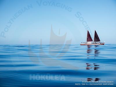2015 Malama Honua Worldwide Voyage