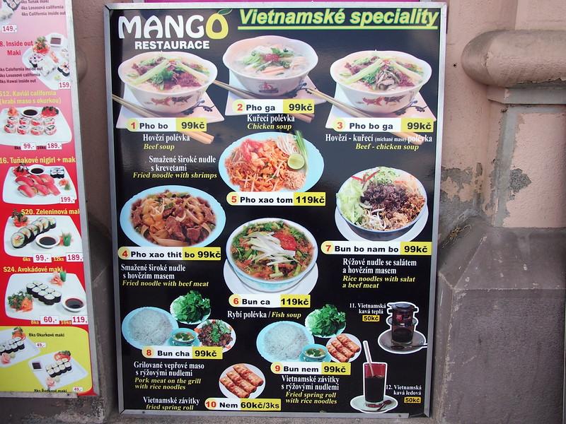 P7104124-vietnamese-restaurant.JPG