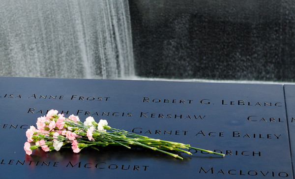 Memorial related
