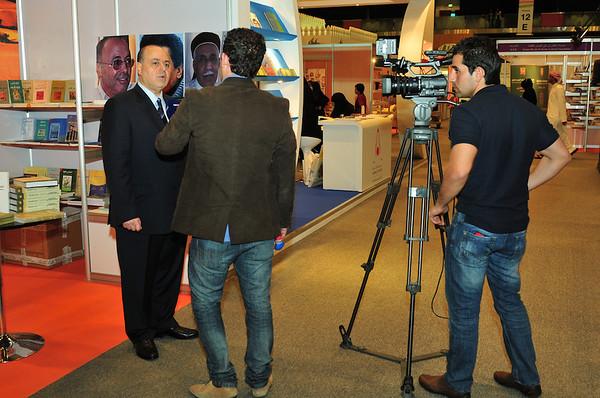 Libyan Ministry of Culture - Abu Dhabi International Book Fair 2012