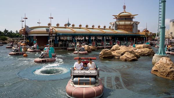 Disneyland Resort, Tokyo Disneyland, Tokyo Disney Sea, Tokyo Disney Resort, Tokyo DisneySea, Tokyo, Disney, Port Discovery, Aquatopia
