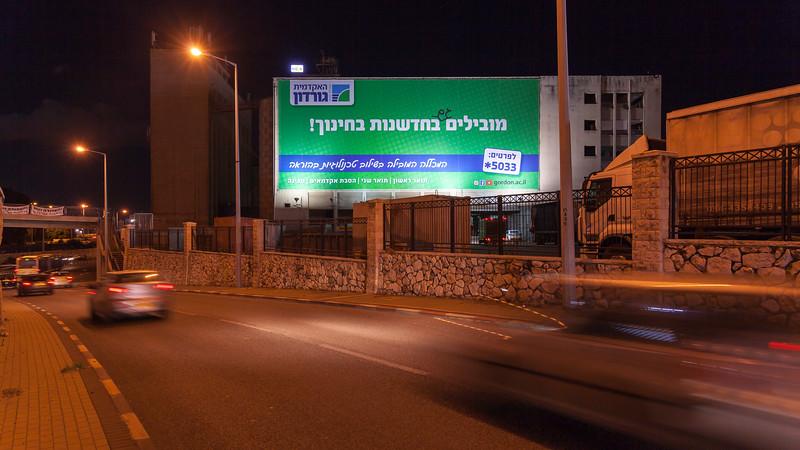 02-18-19-Huge-Gordon-Haifa-Big (23 of 31).jpg