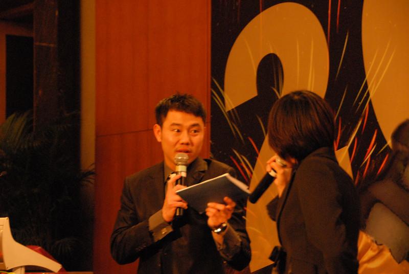 [20120107] MAYCHAM China 2012 Annual Dinner (23).JPG