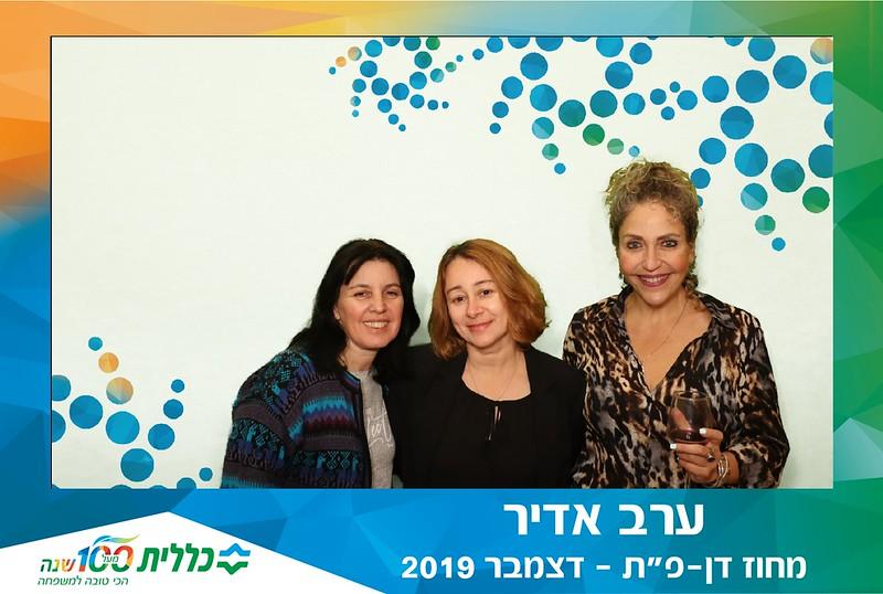 2019-12-18-77095.jpg