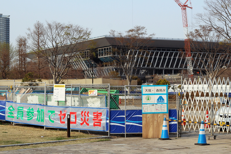 The Tokyo Aquatics Center, currently under construction. Editorial credit: Ned Snowman / Shutterstock.com