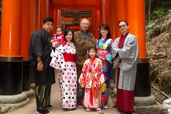 Our Family's Kyoto Photo Album