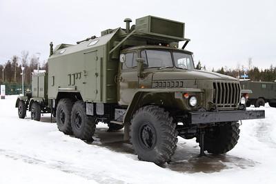 R-934UM