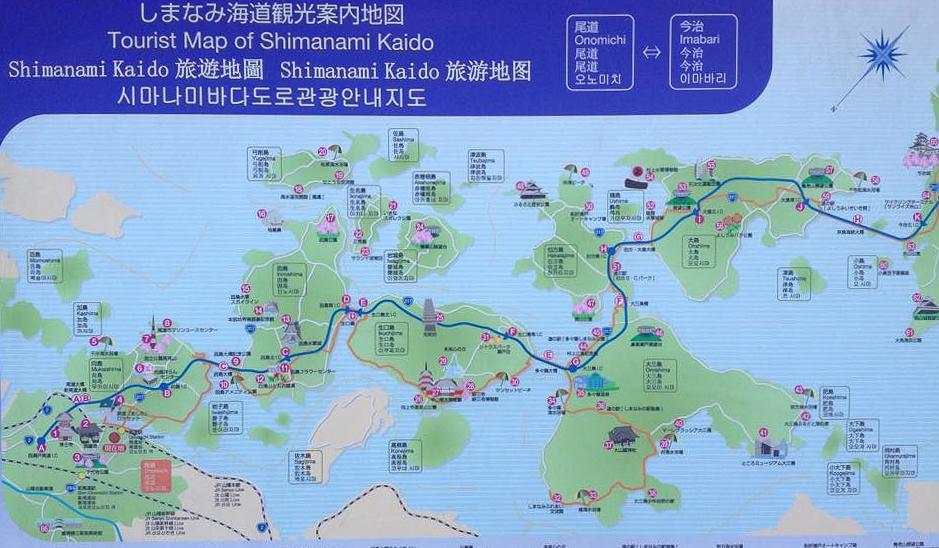 Shimanami Kaido Map