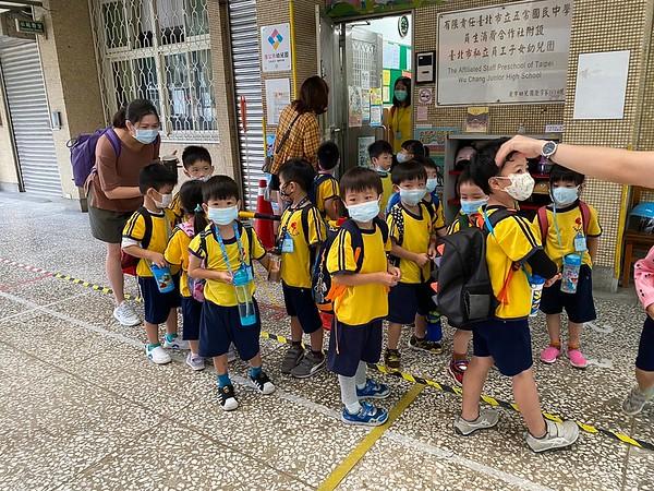 20201015 五常國中幼兒園校外教學@台灣博物館鐵道部園區 - Phone