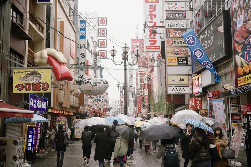 Osaka 06.jpg