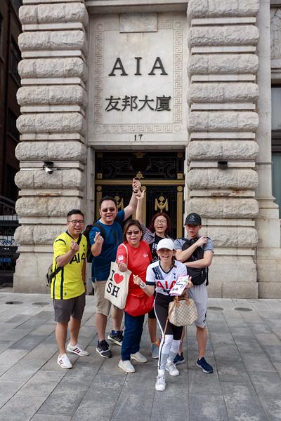 AIA-Achievers-Centennial-Shanghai-Bash-2019-Day-2--165-.jpg