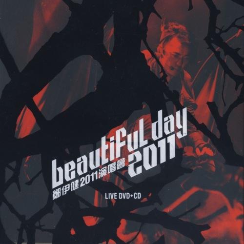 郑伊健 Beautiful Day 2011 演唱会