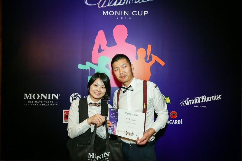 20140805_monin_cup_beijing_0908.jpg