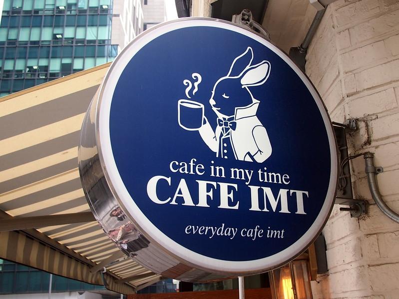 P6283915-cafe-imt.JPG
