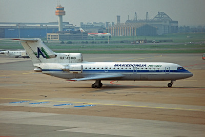 Other North Macedonia Airlines