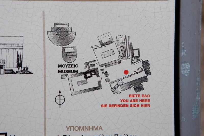 Greece-4-2-08-32814.jpg